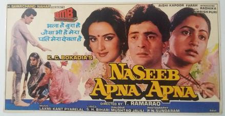 Naseeb Apna Apna 1986 Film Wikipedia