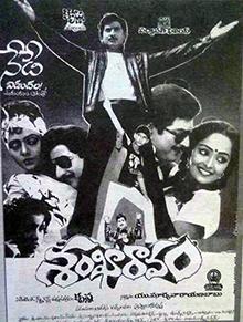 <i>Sankharavam</i> (1987 film)