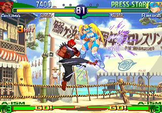 street fighter alpha3 max