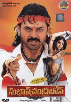 Image Result For Flop Hindi Movies