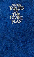 <i>Tablets of the Divine Plan</i> literary work