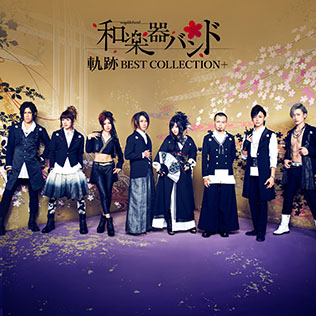 <i>Kiseki Best Collection +</i> 2017 compilation album by Wagakki Band