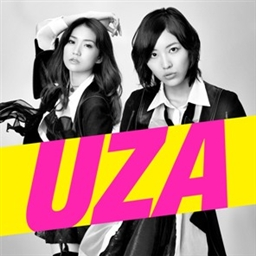 Uza (song) 2012 single by AKB48