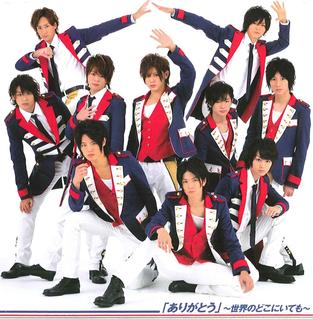 Arigatō (Sekai no Doko ni Ite mo) 2010 single by Hey! Say! JUMP