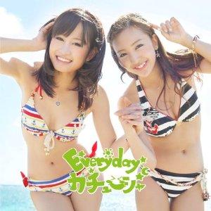 Everyday, Katyusha 2011 single by AKB48