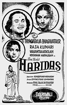 <i>Haridas</i> (1944 film) 1944 Tamil language film directed by Sundar Rao Nadkarni