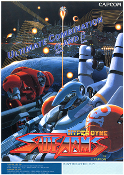 European arcade flyer of Side Arms Hyper Dyne.