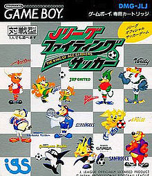 J-League Fighting Soccer Game Boy.jpg