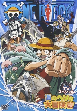 list of one piece television specials wikipedia  kyokan hunter nakama games.php #1