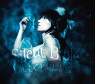 Silent Bible single