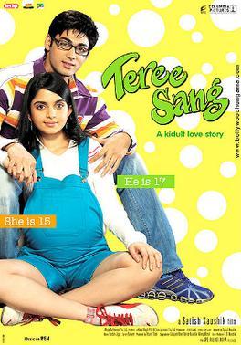http://upload.wikimedia.org/wikipedia/en/6/6d/Teree_Sang_Movie_Poster.jpg