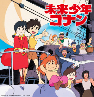 <i>Future Boy Conan</i> 1978 television anime