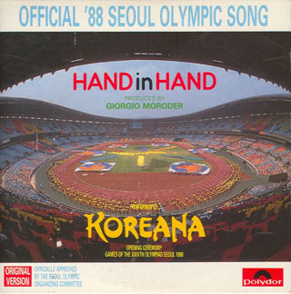 Hand In Hand Olympic Theme Song Wikipedia