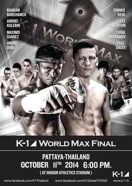 K1 fight replay video