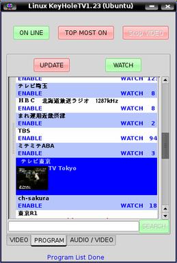 Japon Radyo ve Tv �zleme Program�