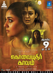 Kolaiyuthir Kaalam 2019 Hindi 720p HDRip 935MB