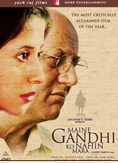 <i>Maine Gandhi Ko Nahin Mara</i> 2005 Indian film