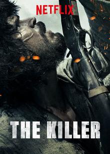 O Matador – The Killer (2017)