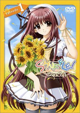 Art Guide Book JAPAN Navel Shuffle Animation Complete Album
