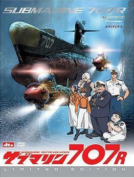 Submarine 707