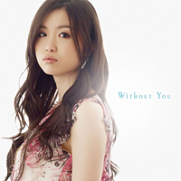 Without You (Jyongri song).png