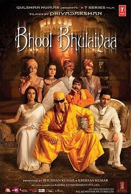 Bhool Bhulaiyaa (2007) SL DM - Shiney Ahuja, Vidya Balan, Akshay Kumar, Amisha Patel, Paresh Rawal, Rajpal Yadav, Asrani, Mohan Joshi, Vikram Gokhale, Rasika Joshi, Tarina Patel