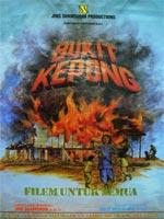 <i>Bukit Kepong</i> (film) 1981 Malaysian action and patriotic film