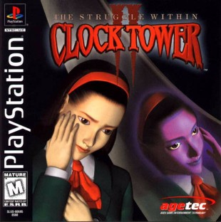 <i>Clock Tower II: The Struggle Within</i> 1998 survival horror video game