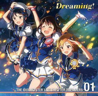 <i>The Idolmaster Million Live!</i> Multimedia idol series by Bandai Namco