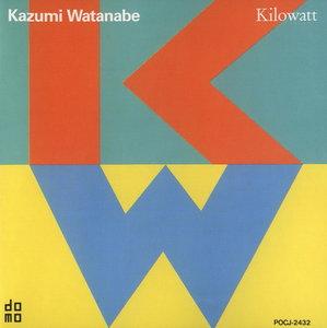 <i>Kilowatt</i> (album) 1989 studio album by Kazumi Watanabe