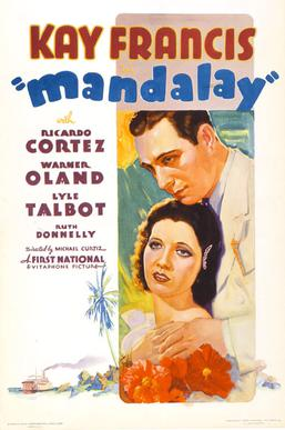 Paramount Pictures / MGM / Mandalay Pictures (1945) - YouTube