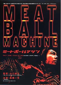 Meatball Machine Wikipedia