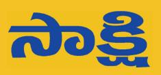 <i>Sakshi</i> (media group)