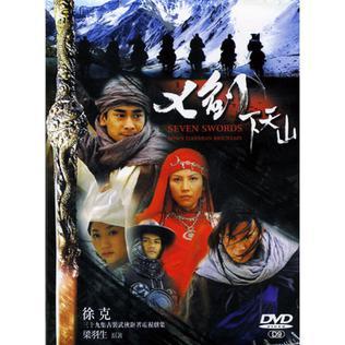 <i>Seven Swordsmen</i> television series