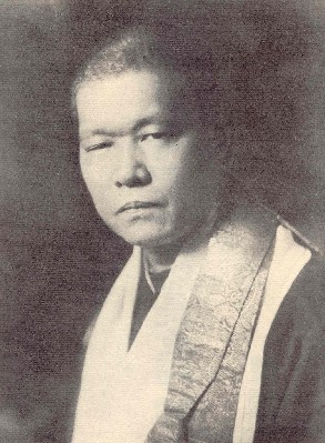 1940's Photograph of Sokei-an Sasaki