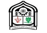 Sudan University of Science and Technology Seal