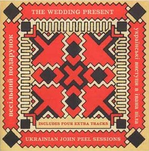 <i>Ukrainian John Peel Sessions</i> 1989 compilation album by The Wedding Present