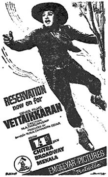 <i>Vettaikkaran</i> (1964 film) 1964 film by M. A. Thirumugam