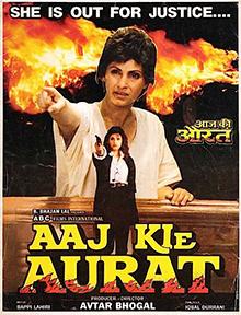 <i>Aaj Kie Aurat</i> 1993 Indian film