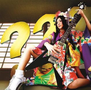 <i>Three Questions</i> 2010 studio album by Mitsuki Aira