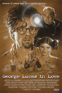 George lucas dating history