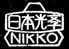 Nikko parent company brand, from which the Nikkor brand evolved.