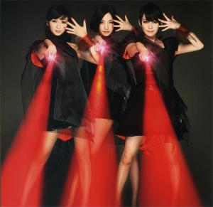 Laser Beam 2011 single by Perfume