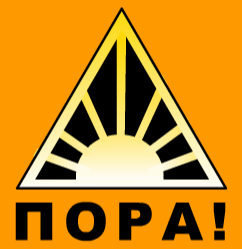 PORA community organization in Ukraine