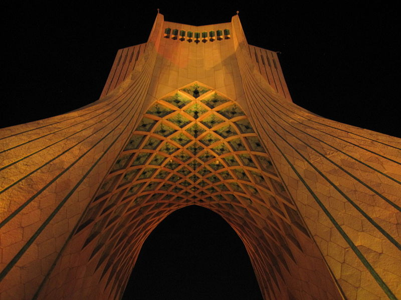 The Azadi Tower was built in 1971. Tehran's Azadi Tower at night.jpeg