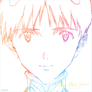 <i>One Last Kiss</i> (EP) 2021 EP by Utada Hikaru