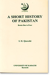 pakistani english essay books Whether you're learning english as an additional language or you're aiming to hone your writing skills, there are countless books out there that promise to help you ameliorate your skills some of those books are fabulous, while others are practically useless let's take a look at some of the.