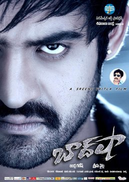 Baadshah Official Poster.jpg