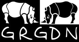 GRGDN Turkish music production and artist management company as well as a record label based in Istanbul