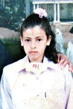 Iman Darweesh al-Hams